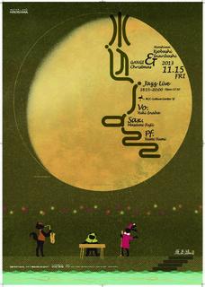 2013水辺Jazzポスタ-.jpg