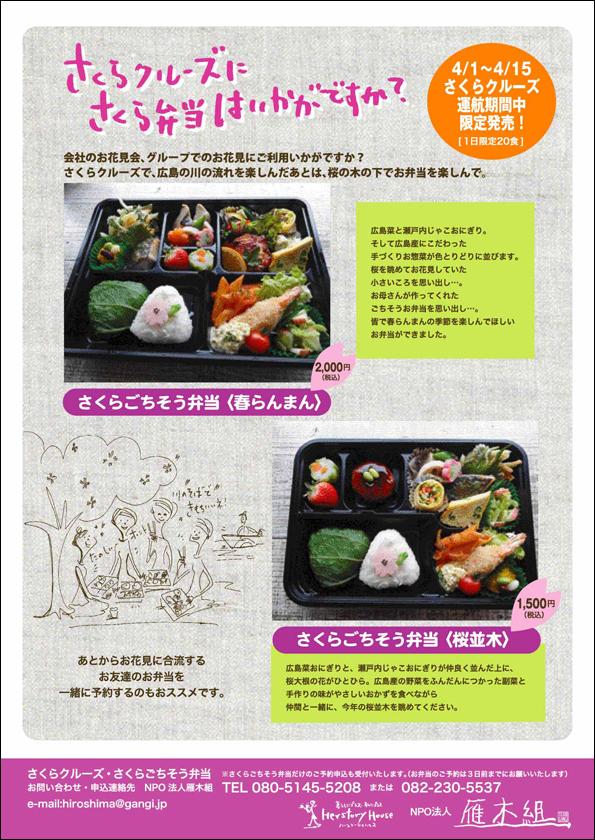 さくら2012-2.jpg