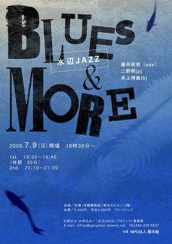 Jazz20060709.jpg