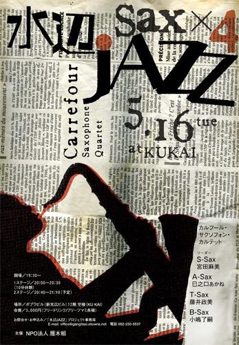 jazz200605.jpg