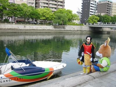 kiyomori&moshika2.jpg